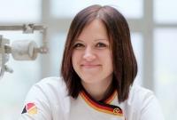 Foto: Bundesakademie des Bäckerhandwerks